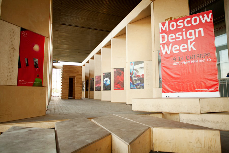 moscow_design_week_2012_2013_veredyuk_03