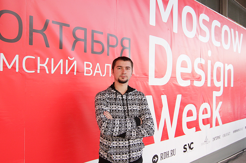 moscow_design_week_2012_2013_veredyuk_04