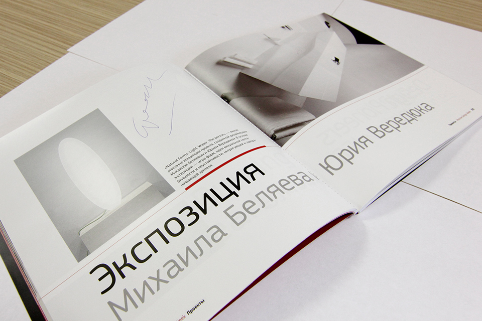 moscow_design_week_2012_2013_veredyuk_08